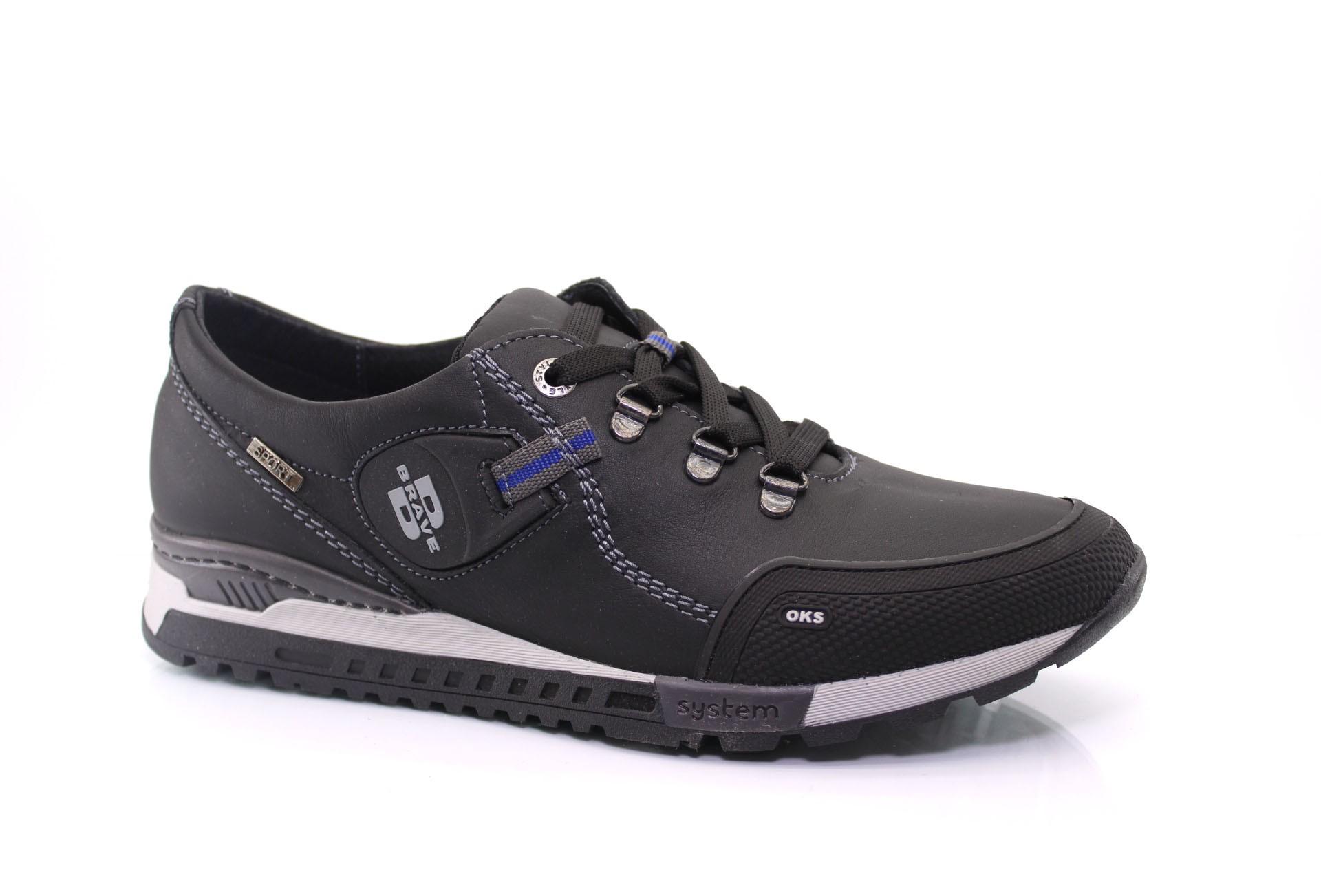 Мужские кроссовки Brave 261