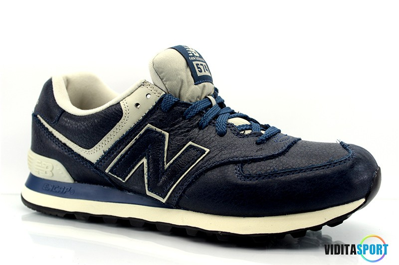 Кроссовки New Balance ML574LUB