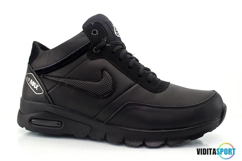 Ботинки Extrem 367-44
