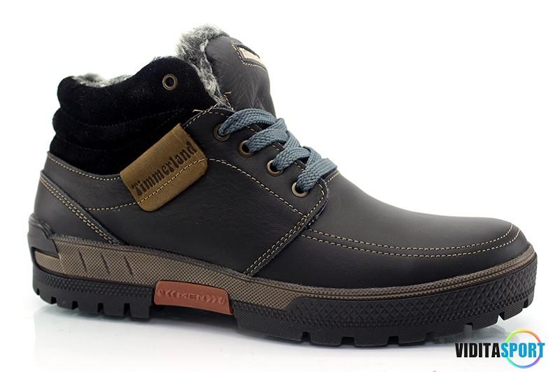 Ботинки Extrem Comfy