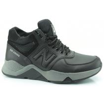 Зимние ботинки Extrem (1303/86)